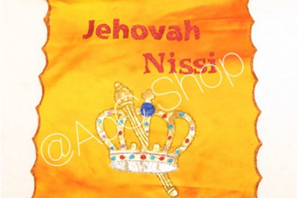 Wall Banner Jehovah Nissi